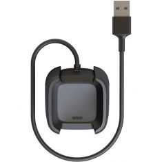 FIT VERSA CHARGING CABLE
