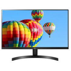 LG 27MK600M-W - 27 Inch Gaming Monitor (AMD FreeSync, 5ms Response Time, Frameless, FHD IPS Panel, HDMI)